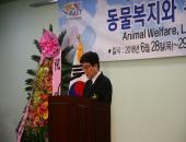 2018년 (사)한국축산학회 종합심포지엄 및 학술발표회